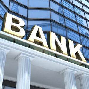 Банки Лисьего Носа