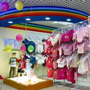 Детские магазины Лисьего Носа