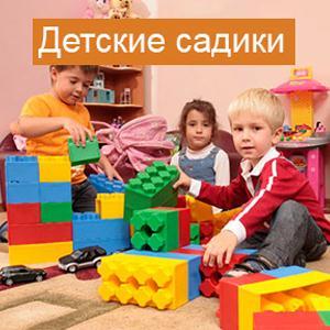 Детские сады Лисьего Носа