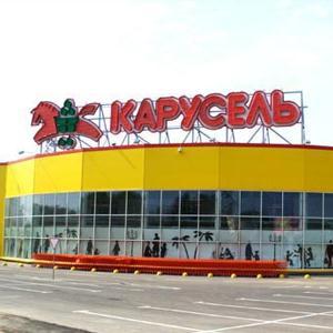 Гипермаркеты Лисьего Носа