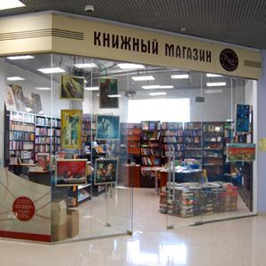 Книжные магазины Лисьего Носа
