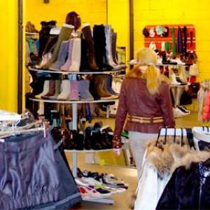 Магазины одежды и обуви Лисьего Носа