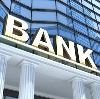 Банки в Лисьем Носе