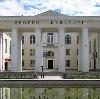 Дворцы и дома культуры в Лисьем Носе