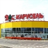 Гипермаркеты в Лисьем Носе
