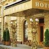 Гостиницы в Лисьем Носе