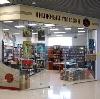 Книжные магазины в Лисьем Носе