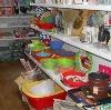 Магазины хозтоваров в Лисьем Носе