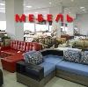 Магазины мебели в Лисьем Носе