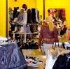 Магазины одежды и обуви в Лисьем Носе