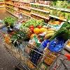Магазины продуктов в Лисьем Носе