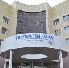 Поликлиники в Лисьем Носе