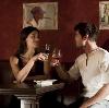 Рестораны, кафе, бары в Лисьем Носе