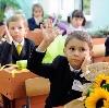 Школы в Лисьем Носе