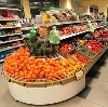 Супермаркеты в Лисьем Носе