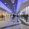 Торговые центры в Лисьем Носе