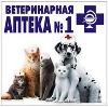 Ветеринарные аптеки в Лисьем Носе