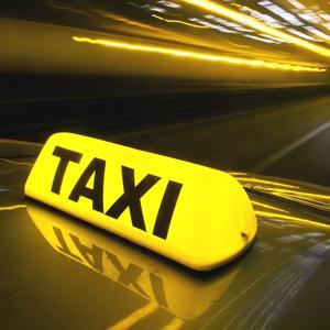 Такси Лисьего Носа