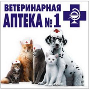 Ветеринарные аптеки Лисьего Носа